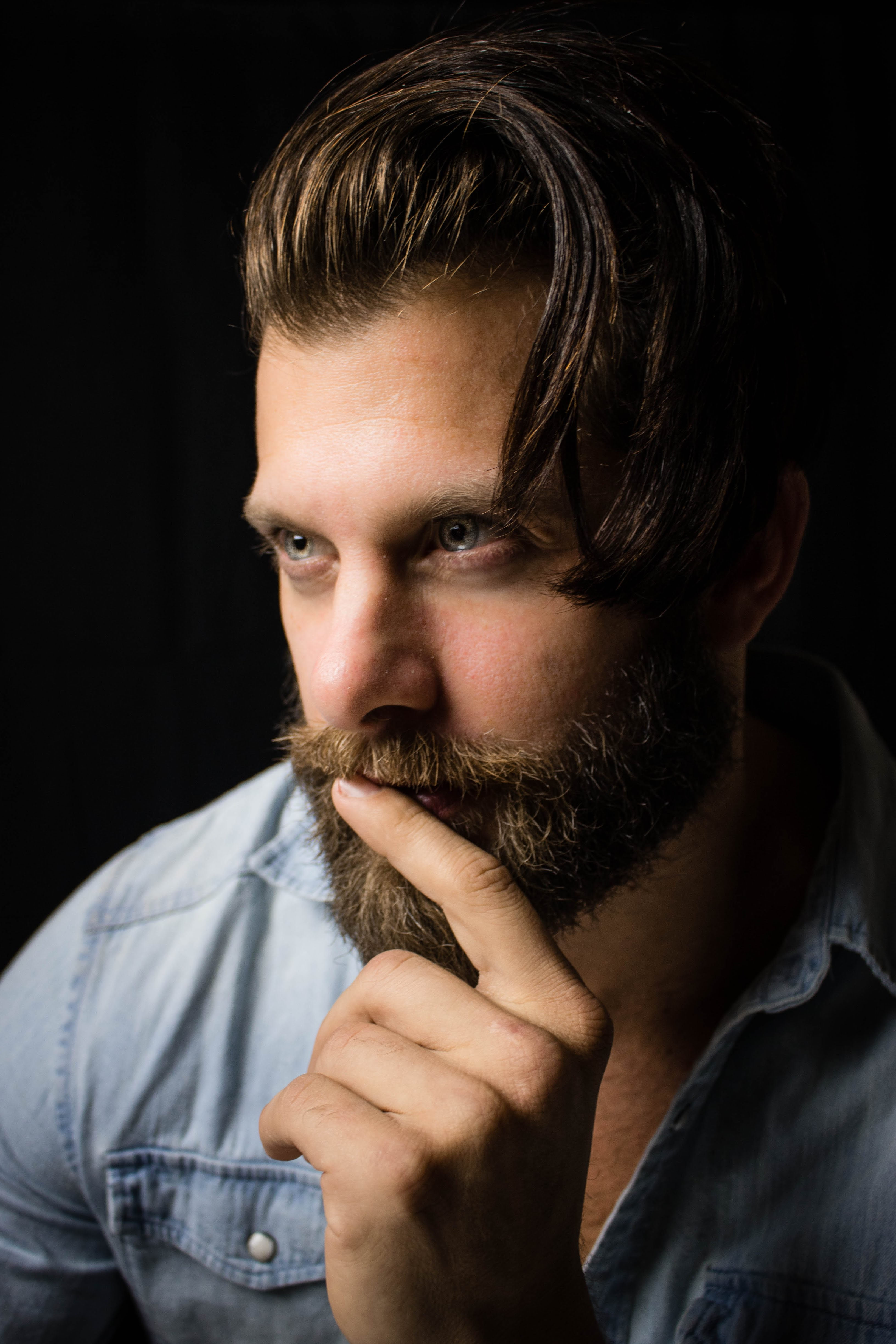how long does beard itch last